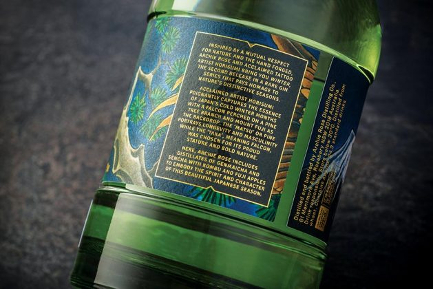 The Horisumi Winter Gin has label artwork that represents the Japanese winter and ingredients that evoke the flavor sensibility of the island's cuisine.